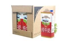 新品福州奶茶原料上哪买:餐饮设备供应