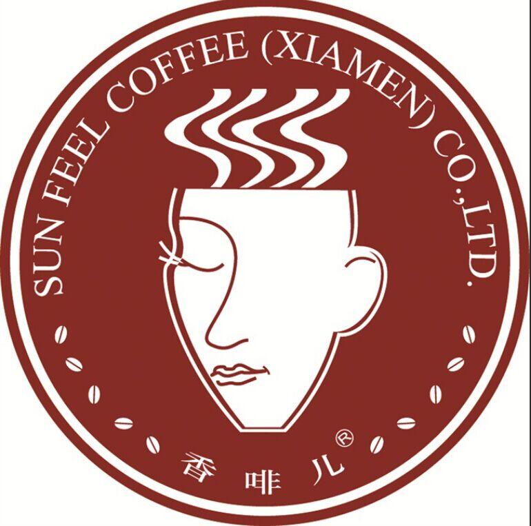 优质咖啡服务商