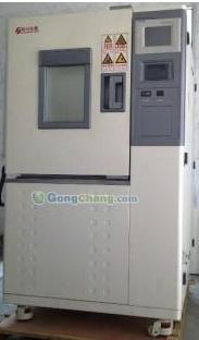 优良二手高低温试验箱供应商推荐 二手高低温试验箱厂家