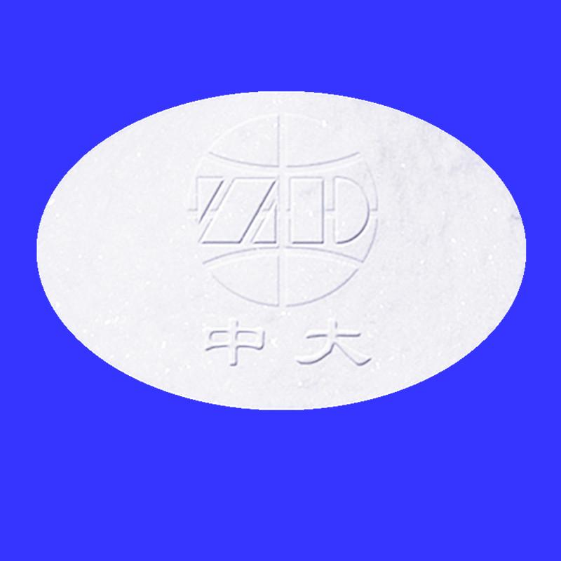 氯吡脲-高产量——销售氯吡脲