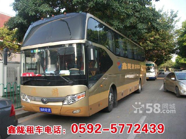 哪家公司有提供实惠的旅游包车-集美旅游大巴包车