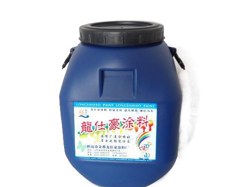 新品高分子聚合物防水涂料——丙乳上哪买-高新区丙乳