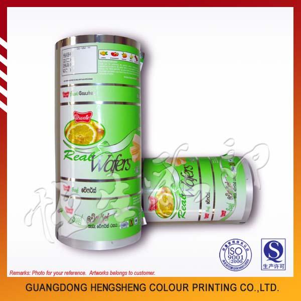 食品包装印刷