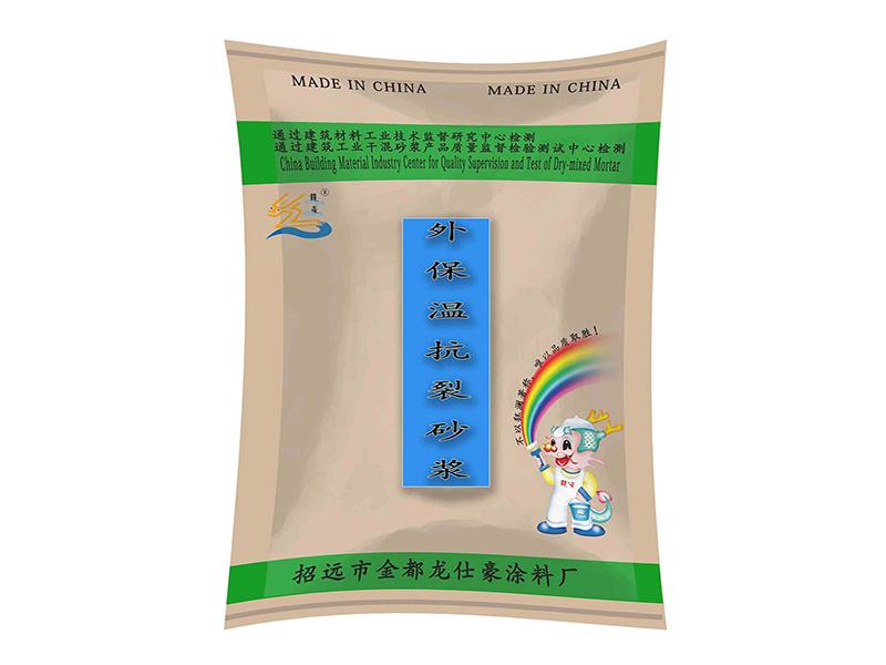 陜西外保溫抗裂砂漿-山東價格劃算的外保溫抗裂砂漿供應