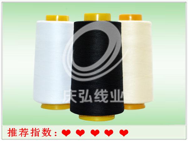 长绒棉纯棉线