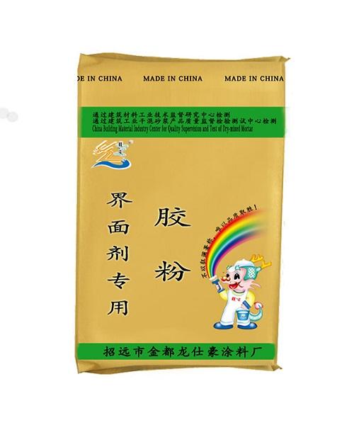 界面劑膠粉供應商 天津界面劑專用膠粉