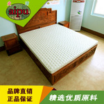 健康养生床垫