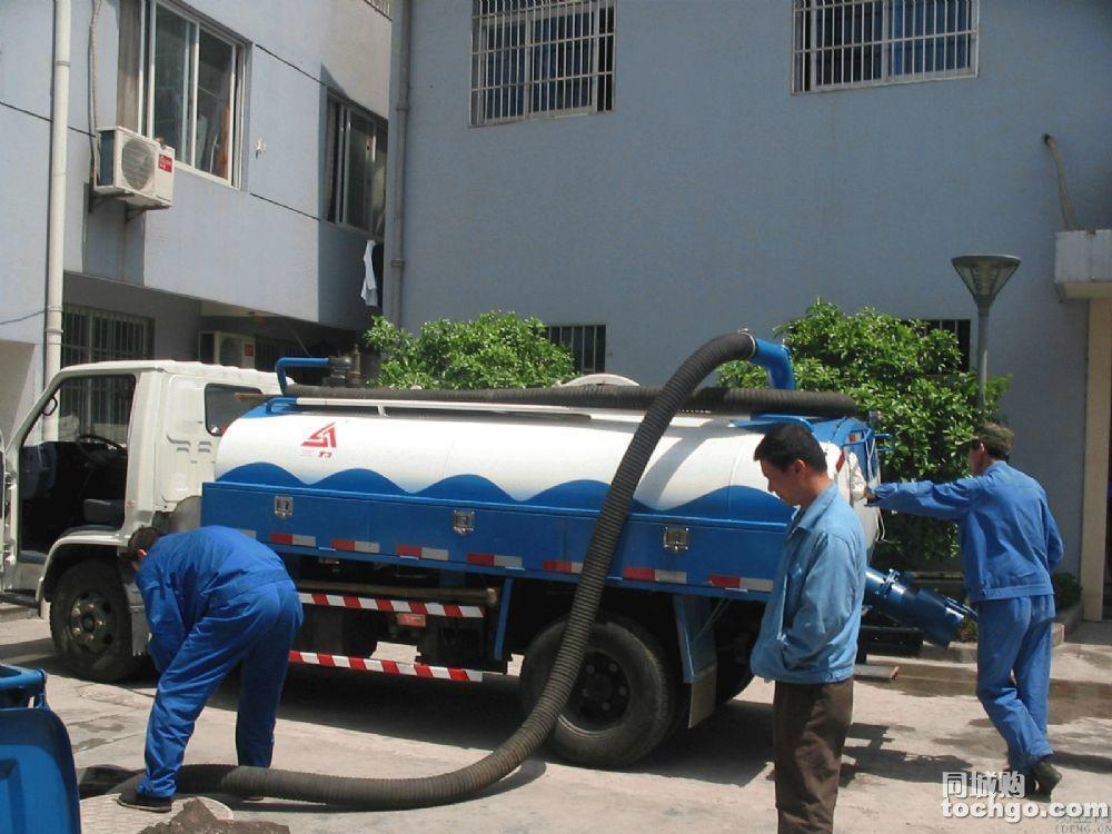 广州白云五吨环卫车清理化粪池及人工清掏化油池 疏通马桶厕所管
