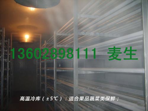 广州靠谱的冷库出租哪里有-冷库出租报价