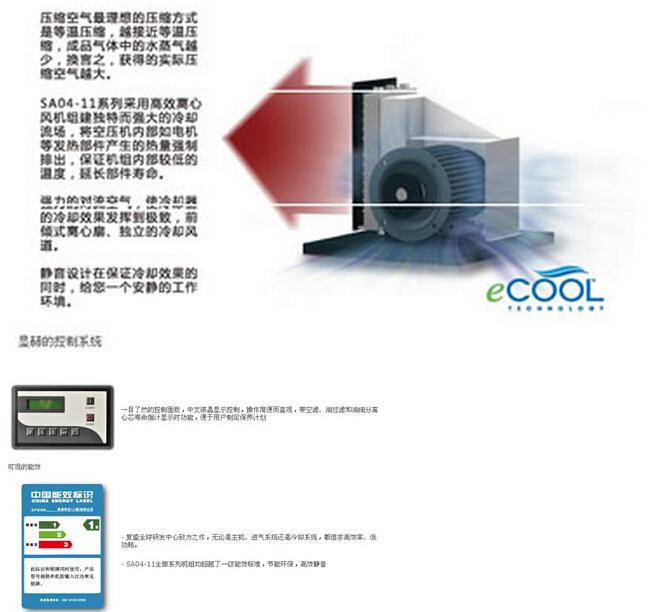 微油螺杆空压机-258.com企业服务平台