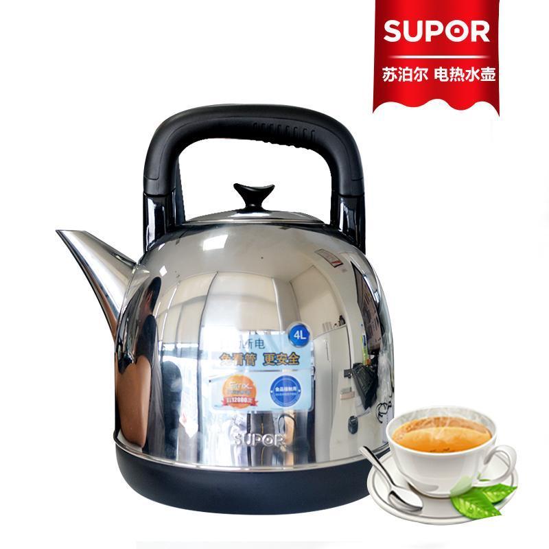 苏泊尔电水壶大容量免看管不锈钢电热水壶 4.0升