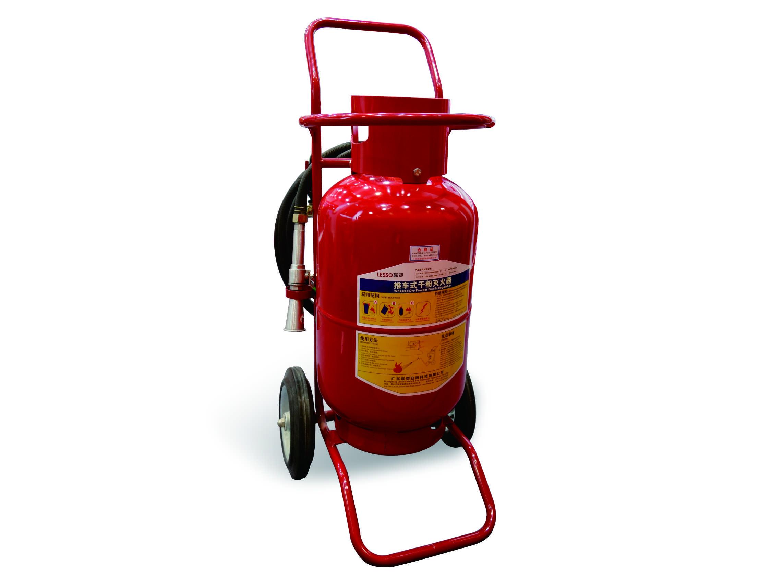 提供推車式干粉滅火器,佛山區域質量硬的MFTZ/ABC型推車式干粉滅火器