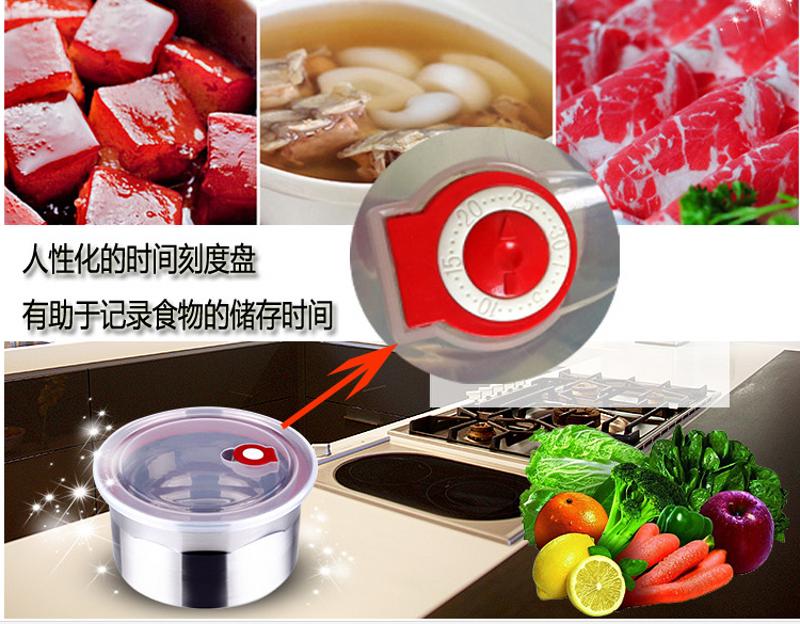厂家直销亮光密封保鲜盒加厚不锈钢圆形密封保鲜碗