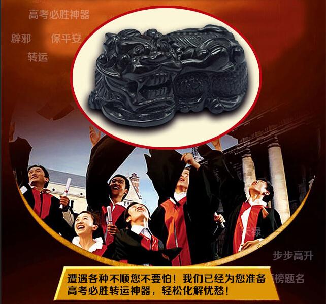 玲珑福玉器_上等天然墨翠貔貅挂件供应商 墨翠貔貅价格