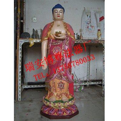 厂家直销精制铸铜古彩带背光三宝佛寺庙供奉铜佛像