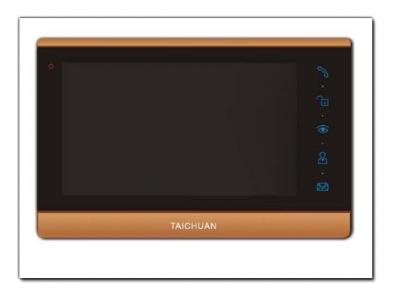 安卓对讲室内机 TC-U9ZK-Z1