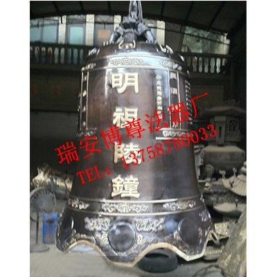 专业定制铜钟尽在博尊法器-温州超值的铜钟