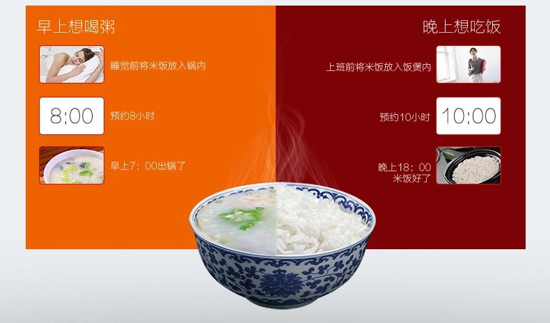 苏泊尔电饭煲 cfxb40fc33-75-258.com企业服务平台