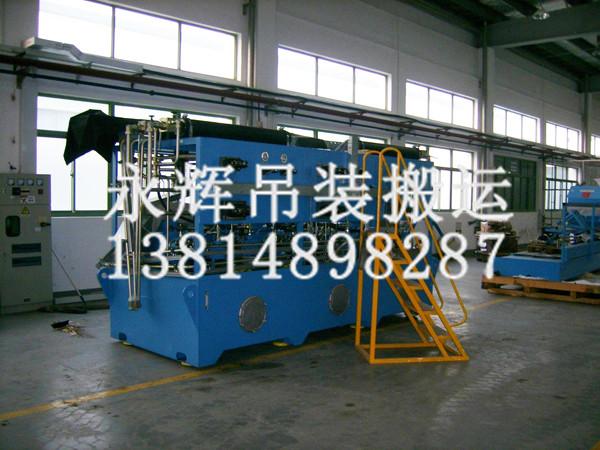 工厂设备搬迁服务