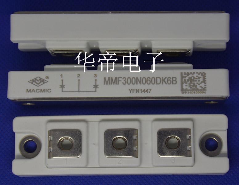 深圳市华帝诚电子有限公司