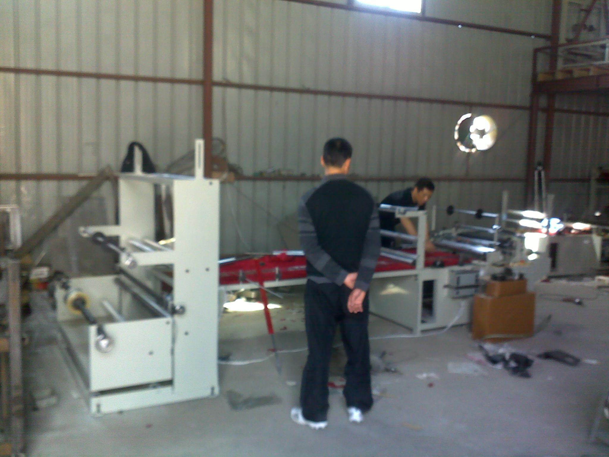 专业制作提供 优质快速包书皮双折机