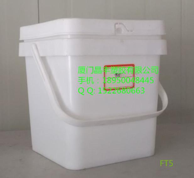 提手方塑料桶 5公斤方形桶塑料桶食品桶密封桶