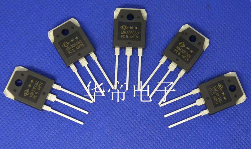 MM30F060PC广东代理宏微快恢复管电源适配器电焊机