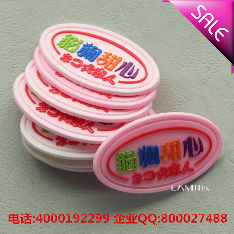 2015新品供应 厂家定制高品质环保硅胶标签 滴塑标