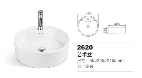 陶瓷卫浴配件