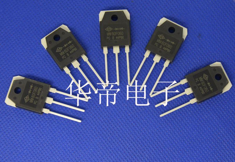 MM60F060PC电源快恢复电焊机FFA60UA60DN