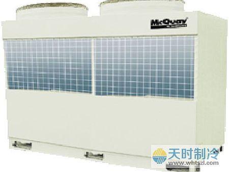 麦克维尔屋顶式空调机组