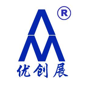 深圳市优创展科技千亿平台