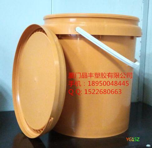 15公斤塑料桶|大提手塑料桶(大于10公斤)-厦门晶丰