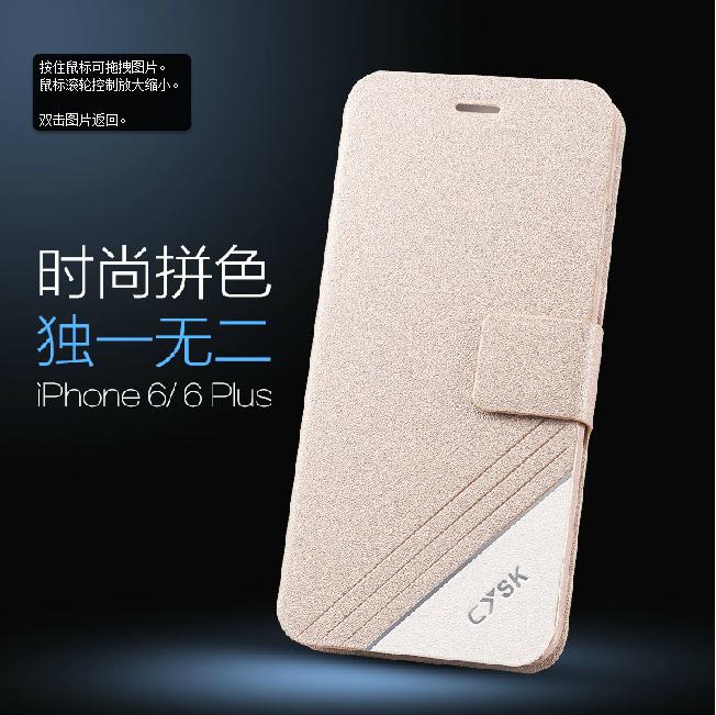 iphone6手机套翻盖防摔皮套4.7保护壳
