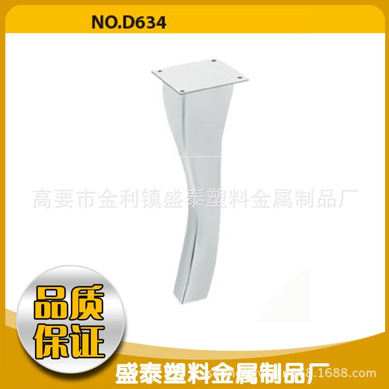 肇庆优质的D634不锈钢柜脚推荐:不锈钢欧式桌椅脚