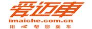 厦门市爱迈车汽车服务有限公司
