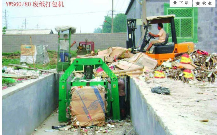 半自动废纸打包机生产厂家
