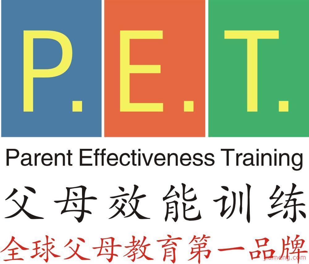 信誉良好的家庭教育培训推荐——济南冬令营