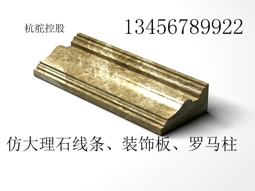 浙江杭舵控股有限公司