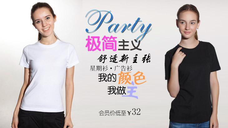 可靠的海南文化衫定制就在燕南飞实业-北京文化衫定制