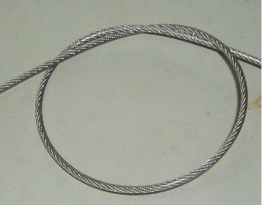 新型310S不锈钢丝绳泰州有售_310S不锈钢丝绳供应