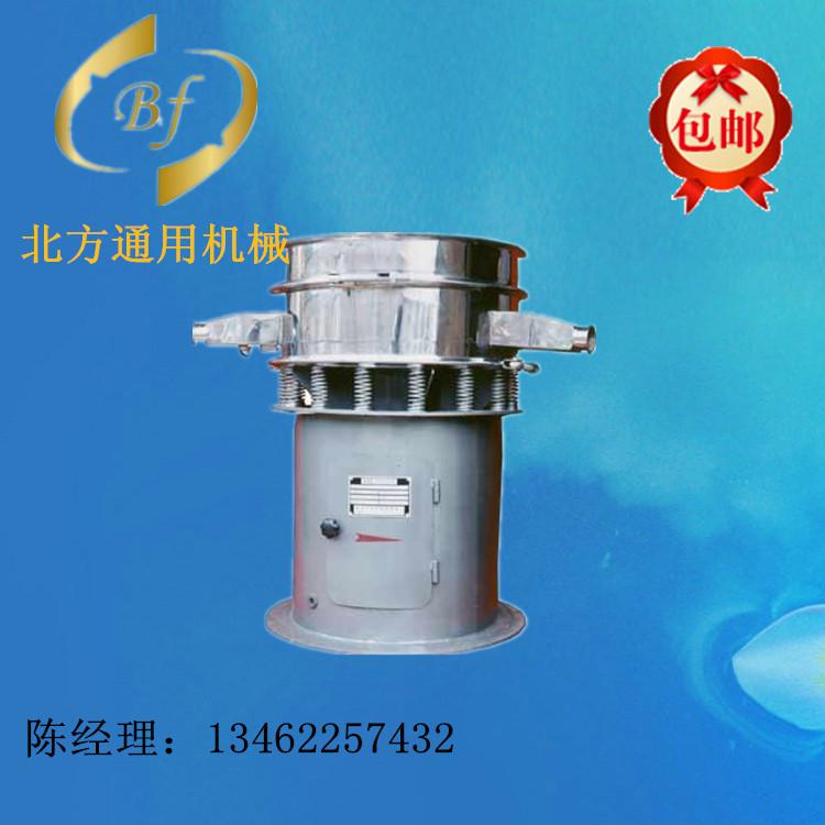 【厂家供应】豆奶粉振动筛食品行业筛分设备