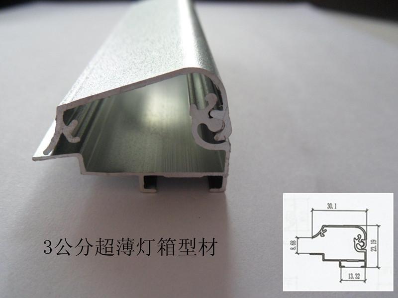 广州哪里有供应优惠的宣传栏铝型材,澳门广告铝型材