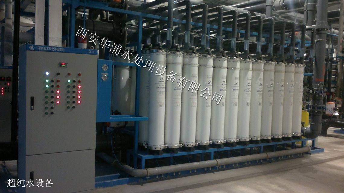 高纯水设备
