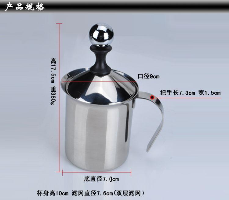 福州御佳人打奶泡器,专业的打奶泡器