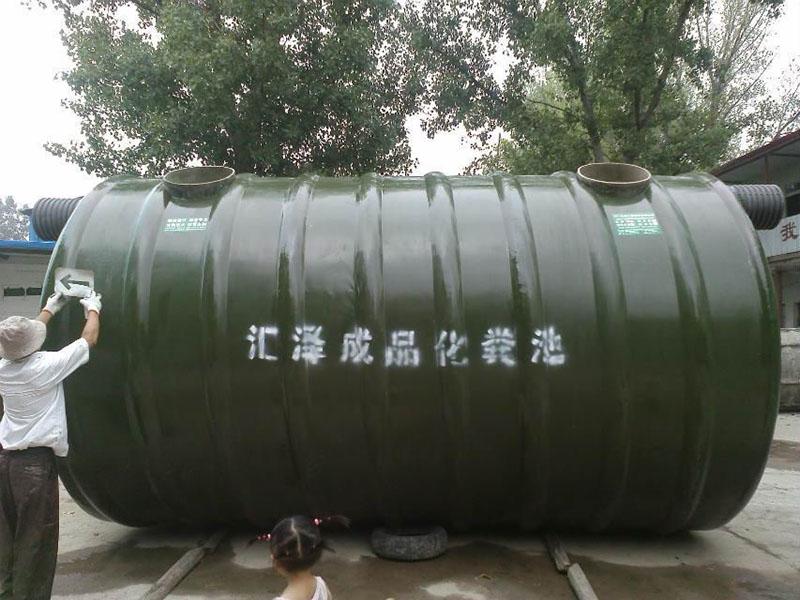 化粪池厂家_专业的螺纹成品化粪池供应