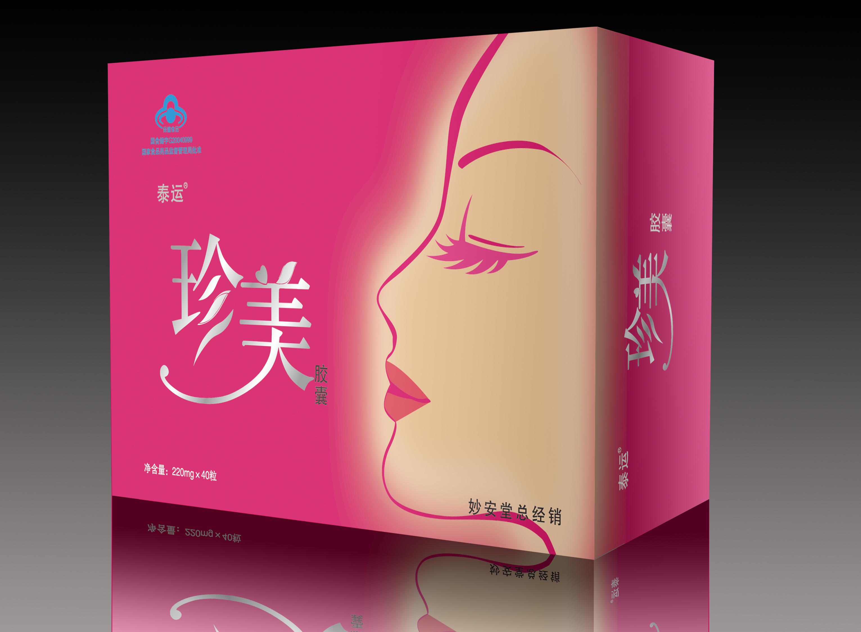 供应北京优惠的妙安堂珍美胶囊 网购妙安堂珍美胶囊