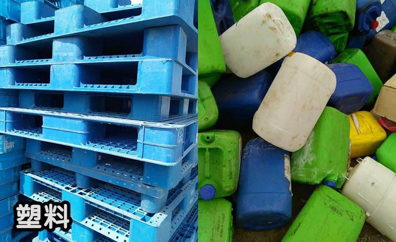 青岛开发区废旧塑料回收