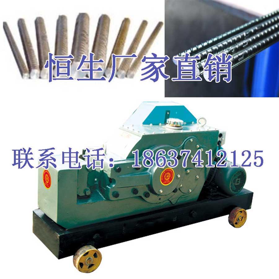 钢筋切断机