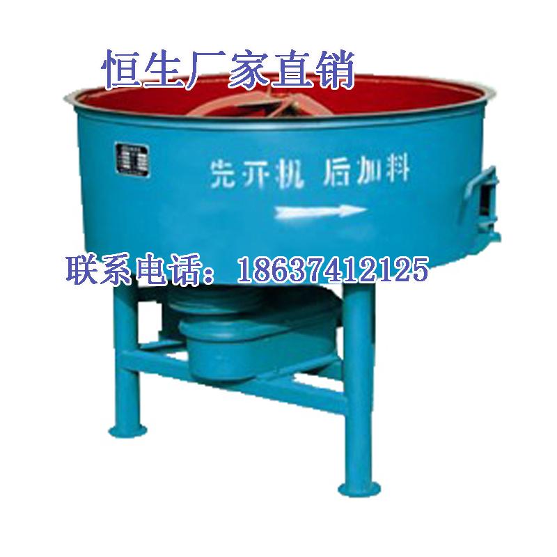 专业的混凝土搅拌机供应商_恒生机械,安徽混凝土搅拌机